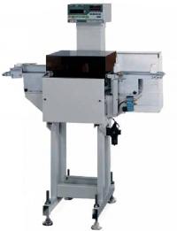 CVC 1110 Весовой конвейер